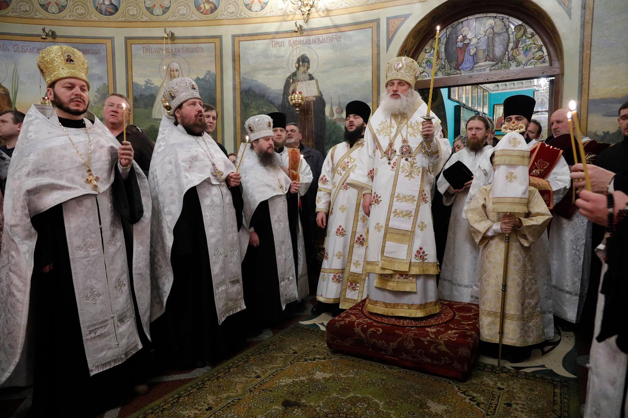 Всенощное бдение накануне недели о Страшном Суде ( Мясопустная), день памяти Святого Свящённомученика Харалампия и иже с ним свв.мученик пострадавших